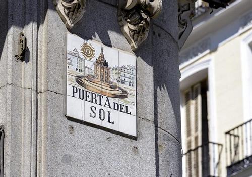 Hotel El Mirador de la Puerta del Sol | MADRID | Website Exclusive Offer