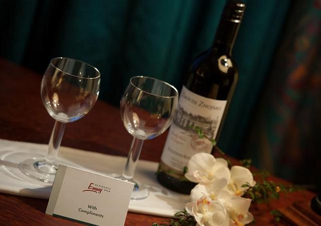 Hotel Rezidence Emmy | Prague 4 - Kunratice | Stay 3 nights & Save 5%