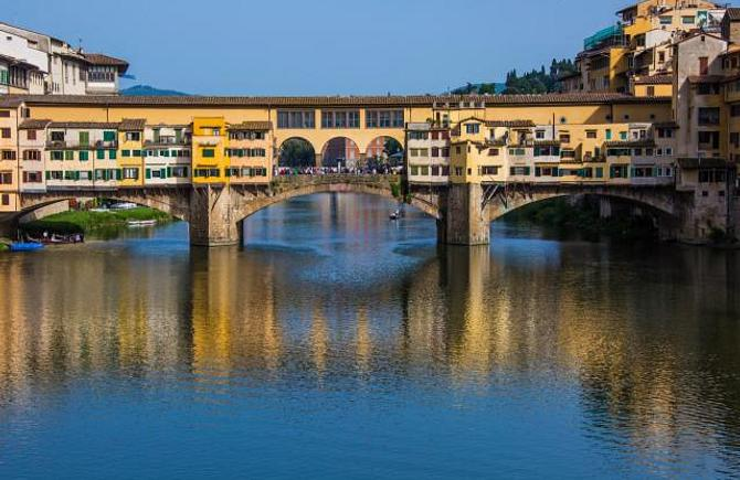Hotel Porta Faenza | Florence | PAGA ORA E RISPARMIA